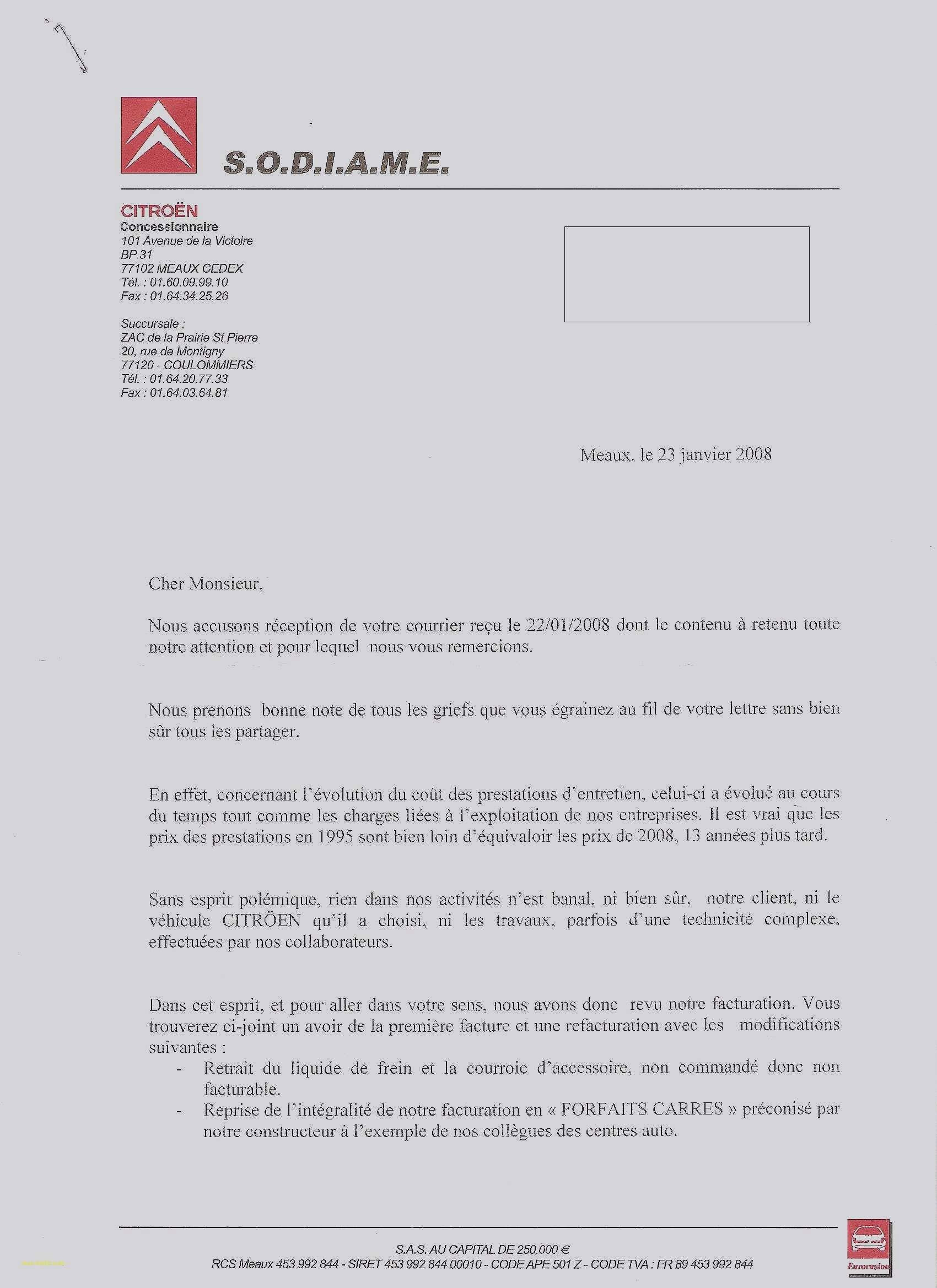 Lettre De Motivation Ambulancier Nouvelle Exemple Lettre De Motivation Lea