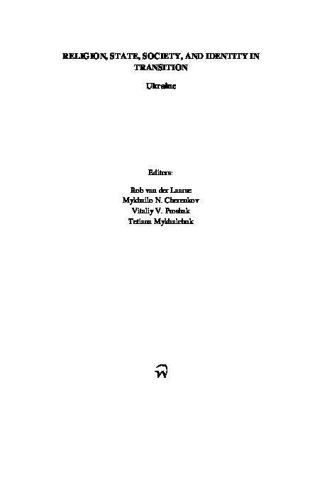 Lettre De Motivation Commercial Confirmé Pdf Religion State society and Identity In Transition Ukraine