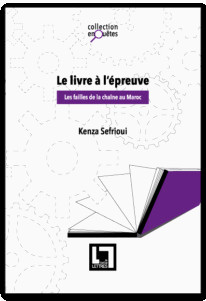Lettre De Motivation Évolution De Carrière with Free Ebook S the Wisdom
