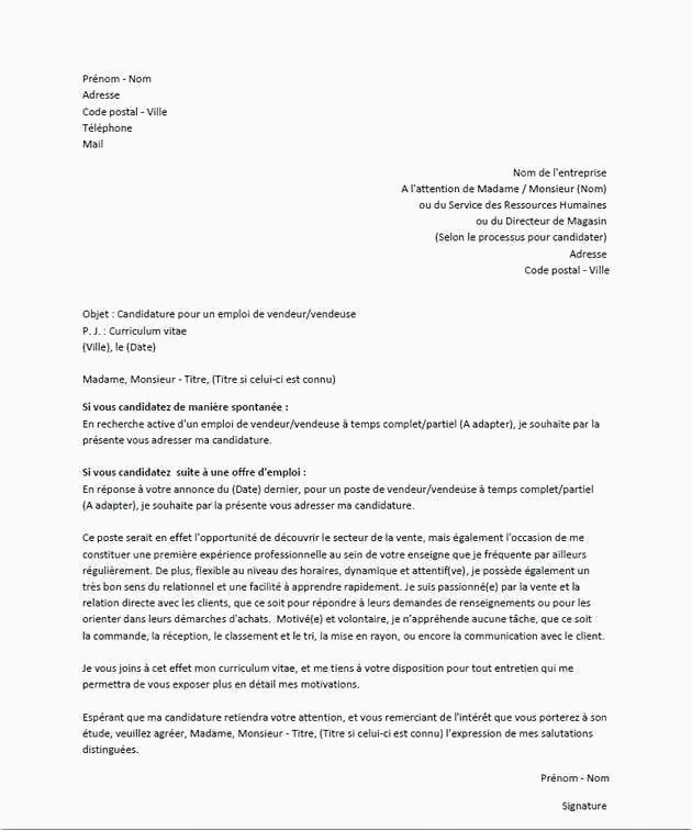 Lettre De Motivation Master Rh Lettre De Motivation Bp Coiffure Inspirant Lettre De Motivation Bp