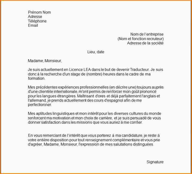 Lettre De Motivation Stage 3eme Commerce 11 Exemple Lettre De Motivation Mercial