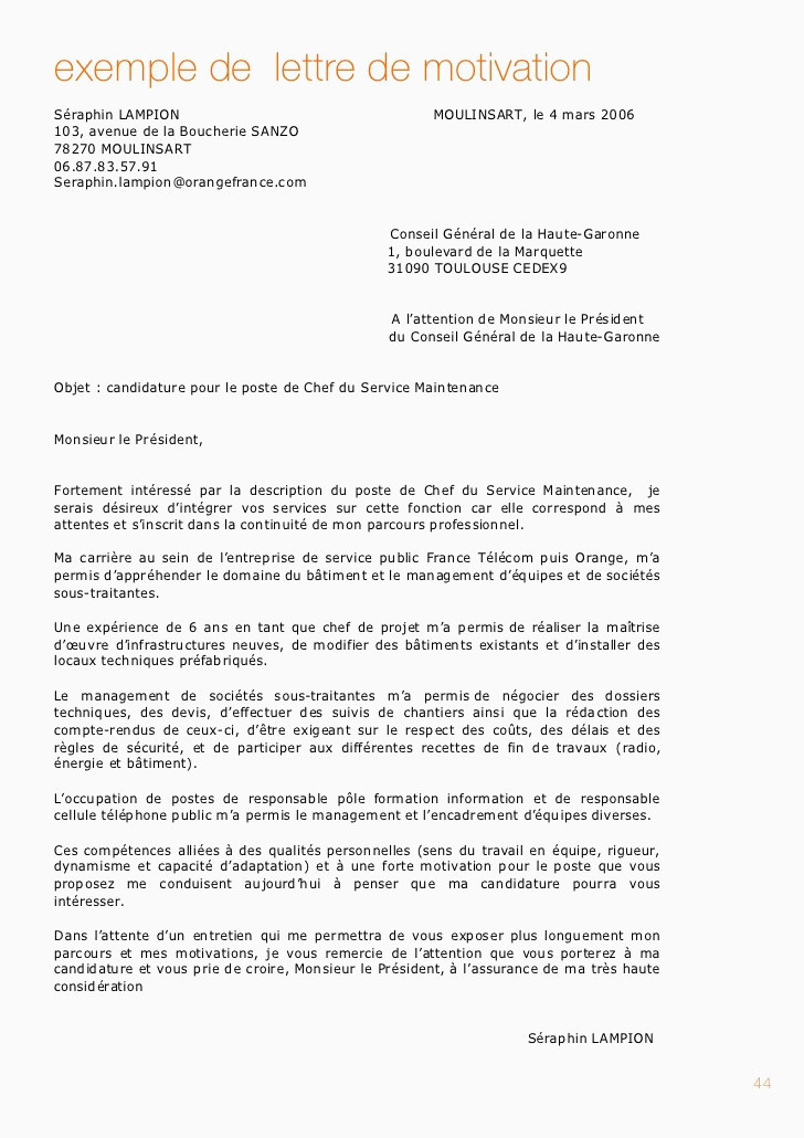 Lettre Motivation Fonction Publique Exemple De Lettre De Motivation Interne Modele Lettre De Motivation