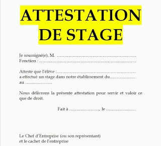 Modele Lettre Demande De Stage Exemple De Mod¨le D attestation De Stage En Word Doc